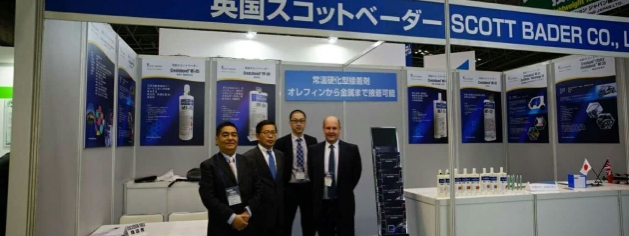 Scott Bader continues to expand in the Japanese Automotive Sector